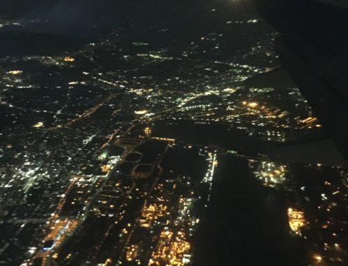 ちょっくら東京へ
